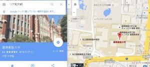 リア充大学慶應