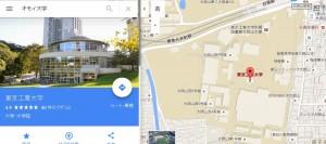 キモイ大学