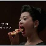 丁田凛美のピザーラCM・コマツコがそっくり! プロフィールや出演作品