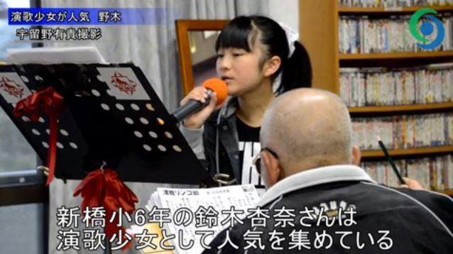 鈴木杏奈 カラオケ
