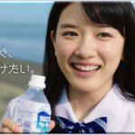 永野芽郁が「こえ恋」の吉岡ゆいこ役に! カルピス少女から初の主役