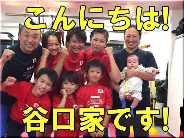 「谷口史子 柔道」の画像検索結果